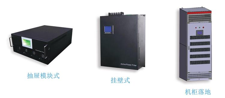 有源濾波器的各種類型